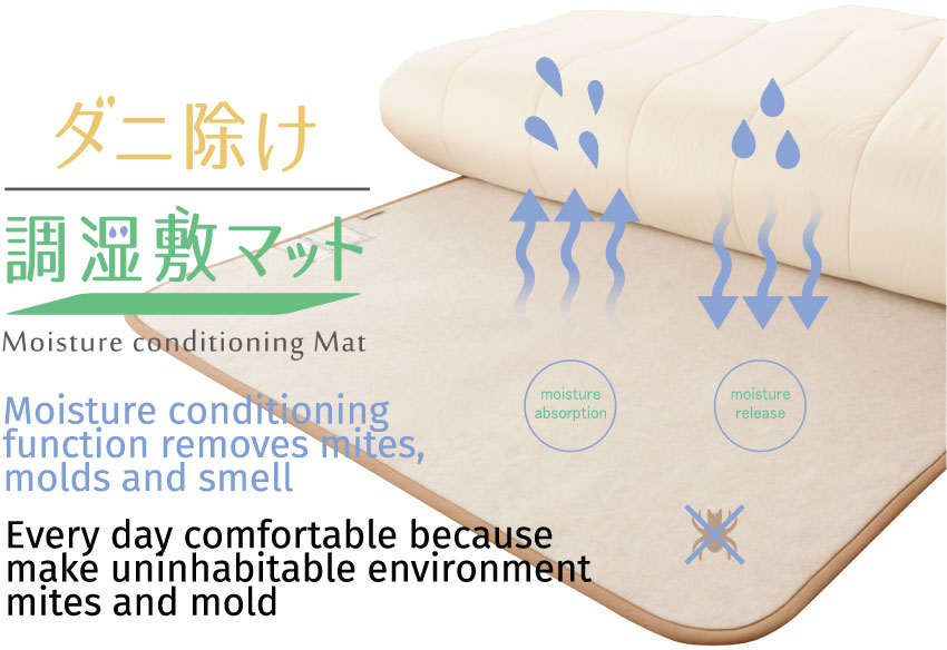 moisture conditioning mat image