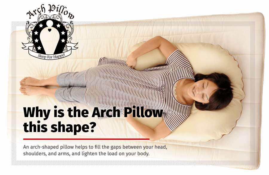 arch pillow system