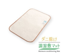 humidity control baby mat